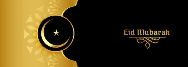 Projekt eid mubarak księżyc i gwiazda złoty sztandar