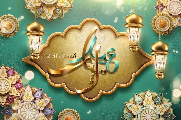 Projekt eid mubarak z wiszącymi lampionami i kwiatami, wesołych świąt napisanych kaligrafią arabską