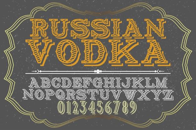 Projekt etykiety alfabetu rosyjskiej wódki