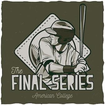 Projekt etykiety baseballowej.