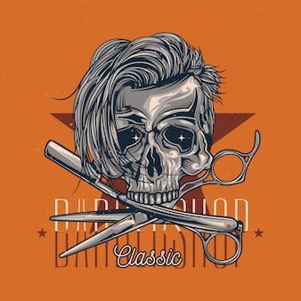 Projekt etykiety koszulki dla zakładów fryzjerskich z ilustracją przedstawiającą włochatą czaszkę, brzytwę i nożyczki