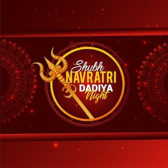 Projekt festiwalu shubh navratri