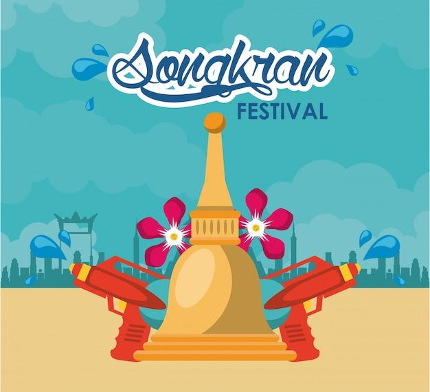 Projekt festiwalu songkran