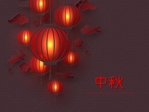Projekt happy mid autumn festival. 3d papercut chińskie hieroglify, latarnie, chmury i króliki w kolorze czerwonym.