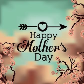 Projekt happy mothers day