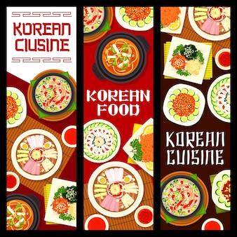Projekt ilustracji ryb kuchni koreańskiej