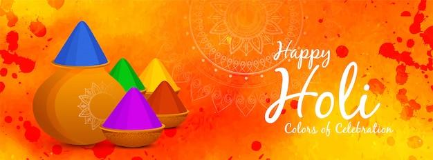 Projekt indyjskiego festiwalu happy holi
