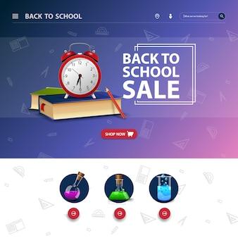 Projekt interfejsu witryny z powrotem do szkoły