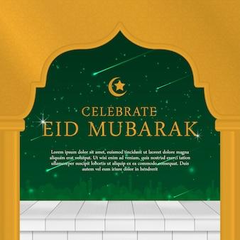 Projekt islamskiego tła eid mubarak z prostym nowoczesnym