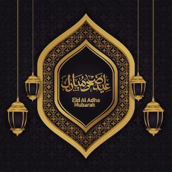 Projekt kaligrafii eid al adha