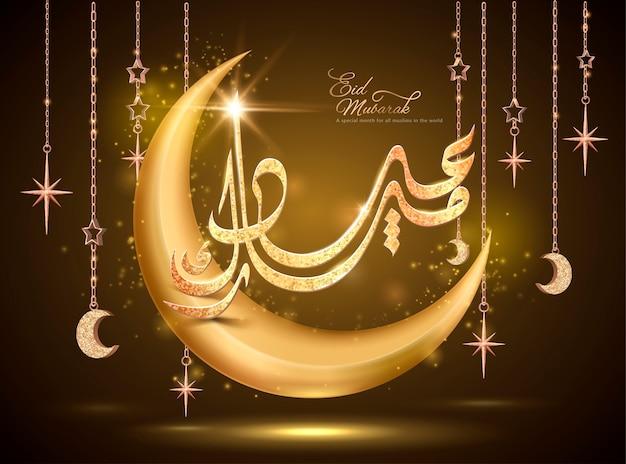 Projekt kaligrafii eid mubarak ze złotymi wisiorkami i półksiężycem na brązowym tle