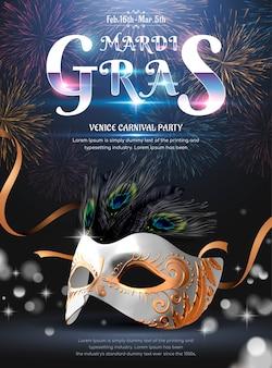Projekt karnawału mardi gras ze srebrną maską