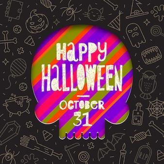 Projekt kartki na halloween z sylwetką czaszki