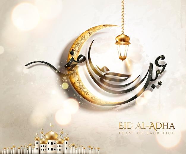 Projekt karty kaligrafii id al-adha ze złotym półksiężycem z kwiatowym wzorem