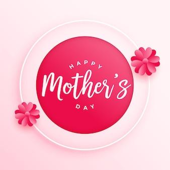 Projekt karty kwiat szczęśliwy dzień matki