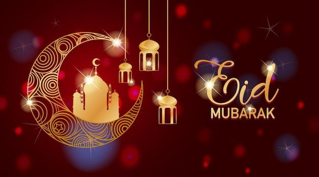 Projekt karty muzułmańskiego festiwalu eid mubarak