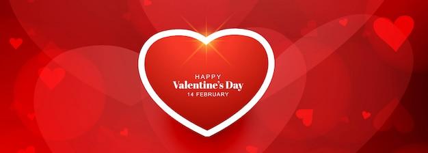 Projekt karty transparent romantyczny serce miłości