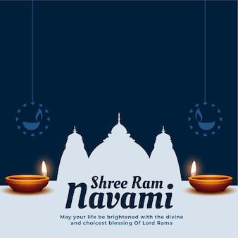 Projekt Karty Uroczystości Festiwalu Shree Ram Navami Darmowych Wektorów