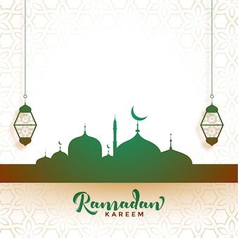 Projekt karty z pozdrowieniami ramadan kareem w stylu arabskim