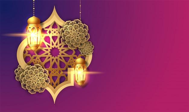 Projekt karty z pozdrowieniami ramadan kareem. złote wiszące lampiony ramadan. świętowanie islamu. arabskie tło