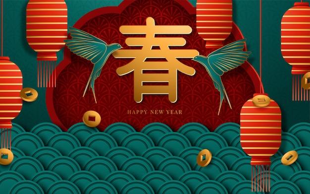 Projekt karty z pozdrowieniami szczęśliwego nowego roku z wiszące lampiony i jaskółki. tłumaczenie: szczęśliwego nowego roku. ilustracji wektorowych