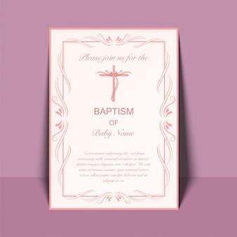 Projekt karty zaproszenie na chrzest z symbolem krzyża