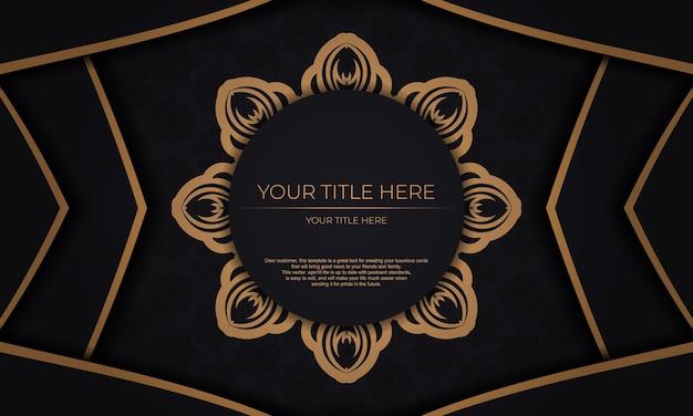 Projekt karty zaproszenie z greckim ornamentem. czarne tło z rocznika ozdoby i miejsce na swój projekt.