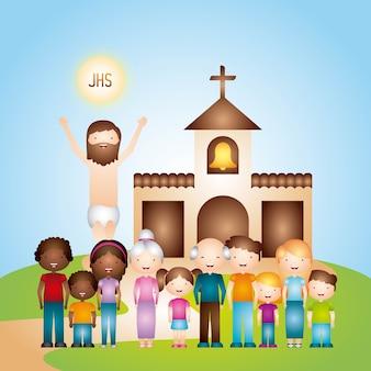 Projekt katolickiej religii