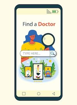 Projekt koncepcyjny strony internetowej dla zasobów pomocy medycznej lekarz online natychmiastowa pomoc w podejściu do autobusu...