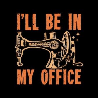 Projekt koszulki będę w moim biurze