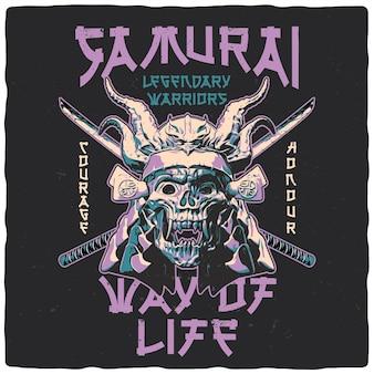 Projekt koszulki lub plakatu z ilustracją japońskiego samuraja