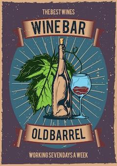 Projekt koszulki lub plakatu z ilustracją przedstawiającą butelkę wina i kieliszek.