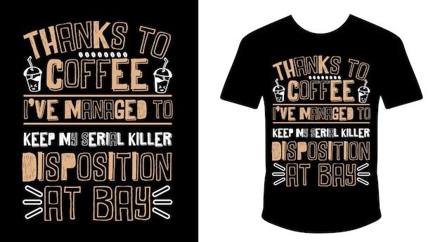 Projekt koszulki z cytatami z kawy