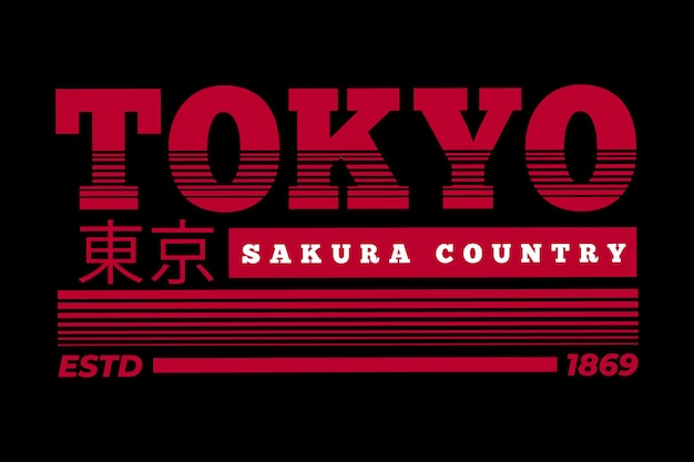 Projekt koszulki z tokio japan country vintage