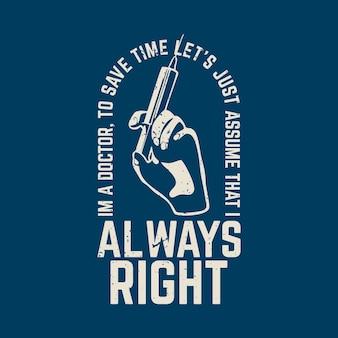 Projekt koszulki zawsze jestem lekarzem, aby zaoszczędzić czas, załóżmy, że zawsze mam rację z ręką trzymającą strzykawkę i niebieskie tło vintage ilustracji