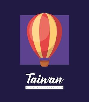 Projekt kultury tajwańskiej