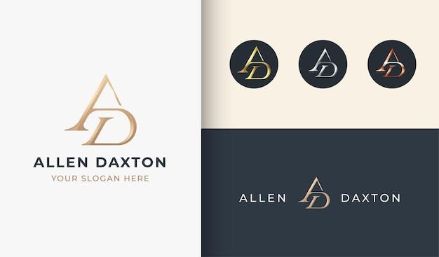 Projekt logo luksusowej litery ad z monogramem szeryfowym