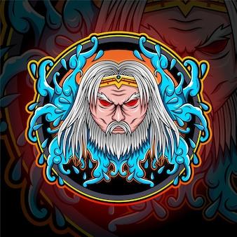 Projekt logo maskotki e-sportowej głowy posejdona