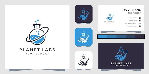 Projekt logo streszczenie kreatywnej planety laboratorium i wizytówki.