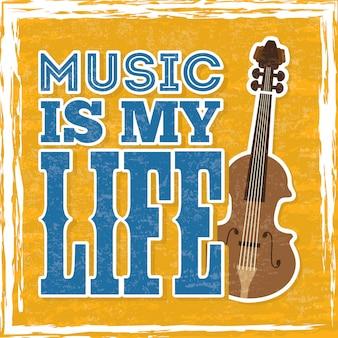 Projekt muzyczny na żółtym tle ilustracji wektorowych