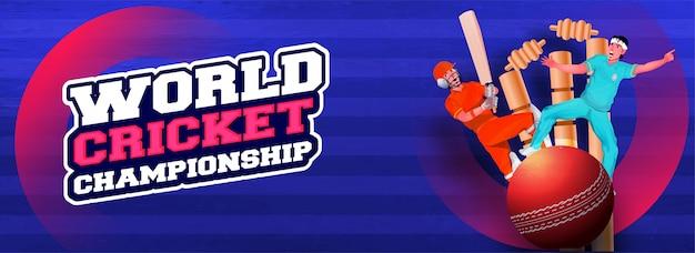 Projekt nagłówka strony internetowej world cricket champion