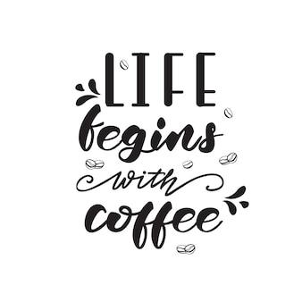 Projekt napis z frazą kawy. ilustracji wektorowych.