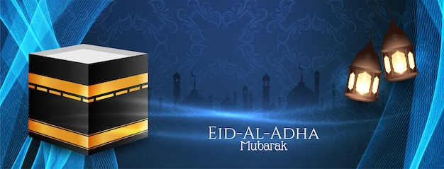 Projekt niebieskiego banera eid al adha mubarak