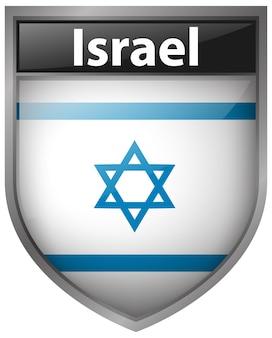 Projekt odznaki dla flagi izraela