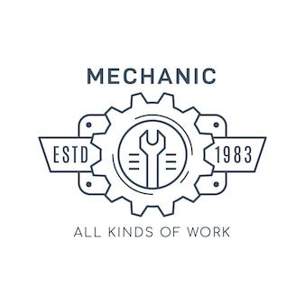 Projekt odznaki serwisu i naprawy samochodów