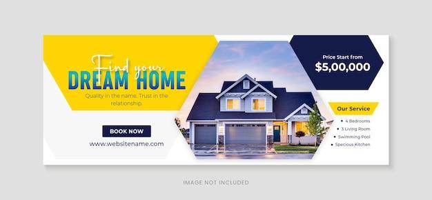 Projekt okładki na facebooka nieruchomości dla agencji nieruchomości na sprzedaż domu z projektem szablonu banera