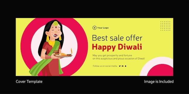 Projekt okładki życzę bardzo szczęśliwego szablonu festiwalu diwali indian