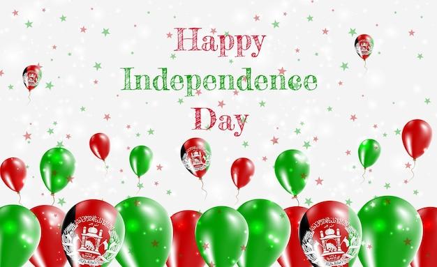 Projekt patriotyczny dzień niepodległości afganistanu. balony w afgańskich barwach narodowych. szczęśliwy dzień niepodległości wektor kartkę z życzeniami.