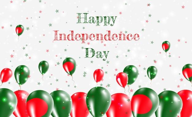 Projekt patriotyczny dzień niepodległości bangladeszu. balony w barwach narodowych bangladeszu. szczęśliwy dzień niepodległości wektor kartkę z życzeniami.