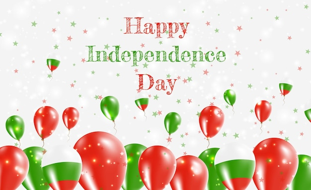 Projekt patriotyczny dzień niepodległości bułgarii. balony w bułgarskich barwach narodowych. szczęśliwy dzień niepodległości wektor kartkę z życzeniami.